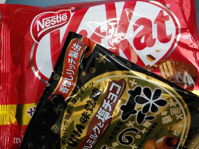 チョコレートの袋菓子